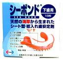 シートタイプ総入れ歯用安定剤 エーザイ シーボンド 【下歯用】 (18枚入) ツルハドラッグ