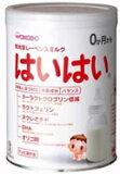 【ポイント10倍】 5/21(火)25:59まで 和光堂レーベンスミルク はいはい 【0ヶ月から】 大缶 (850g) 【RCP】