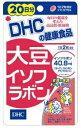 DHCの健康食品 大豆イソフラボン 【20日分】 (40粒) ツルハドラッグ