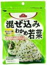 【◆】 トップバリュ 混ぜ込み わかめ若菜 (33g) ツルハドラッグ