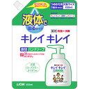 ライオン キレイキレイ 薬用液体ハンドソープ つめかえ用 大型サイズ (450ml) ツルハドラッグ