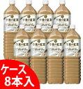 【ケース】 キリン 午後の紅茶 ミルクティー (1.5L×8本) ツルハドラッグ