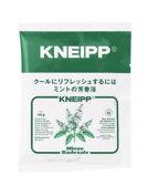 ドイツ製バスソルト KNEIPP クナイプ バスソルト ミントの香り (40g) ツルハドラッグ