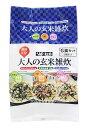 ヘルシーキューピー 大人の玄米雑炊 【わさび・鮭・たらこ】 (3種類×2コ) ツルハドラッグ