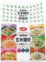 【◆】 ヘルシーキューピー 玄米雑炊  6食セット (6種類×1コ) ツルハドラッグ