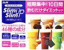 【ポイント10倍】 アサヒ ダイエットサポート スリムアップスリム シェイク (10食) ツルハドラッグ
