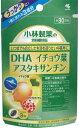 【ポイント10倍】 小林製薬 小林製薬の栄養補助食品 DHA イチョウ葉 アスタキサンチン 約30日分 (90粒) 【送料無料】 【smtb-s】 ツルハドラッグ