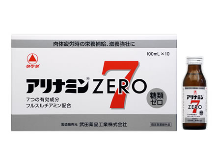 タケダ アリナミンZERO7 アリナミンゼロ7 (100ml×10本) 【指定医薬部外品】 ツルハドラッグ