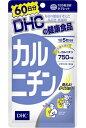 DHC DHCの健康食品 カルニチン 60日分 (300粒) ツルハドラッグ