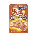 白元 レンジでゆたぽん 【Lサイズ】 湯たんぽタイプ ゆたんぽ (1コ入)