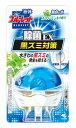 小林製薬 液体ブルーレットおくだけ 除菌EX スーパーミントの香り 本体 (70ml) ツルハドラッグ