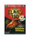 ピップエレキバン130 (24粒入) ツルハドラッグ