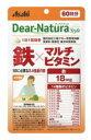 アサヒ ディアナチュラ スタイル 鉄 × マルチビタミン 60日分 (60粒) ツルハドラッグ