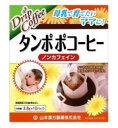 山本漢方 タンポポコーヒー ノンカフェイン (3.8g×10...