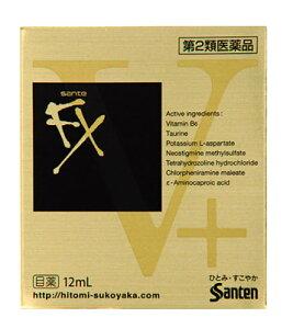 【第2類医薬品】参天製薬 サンテFX Vプラス (12ml) 目薬 ツルハドラッグ