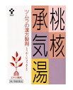 【第2類医薬品】ツムラ ツムラ漢方 桃核承気湯エキス顆粒 (24包) ツルハドラッグ