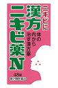【第2類医薬品】【◇】 小太郎漢方製薬 漢方ニキビ薬N「コタロー」 (48錠) ツルハドラッグ