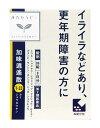 【第2類医薬品】クラシエ薬品 加味逍遙散料 エキス錠 クラシエ (96錠) ツルハドラッグ