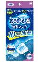 【特売セール】 小林製薬 のどぬ〜る ぬれマスク 就寝用 無香料 (3セット入り) ツルハドラッグ