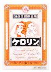 【第(2)類医薬品】内外薬品 ケロリン (28包)