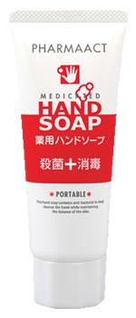 熊野油脂 ファーマアクト 携帯用 薬用ハンドソープ (65g) 【医薬部外品】 ツルハドラッグ