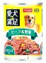 エムズワン 愛犬満足 ドッグフード ビーフ&野菜 (375g) ツルハドラッグ