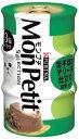 【特売セール】 ネスレ モンプチ セレクション 舌平目のテリーヌ仕立て 海老入り (85g×3缶) ツルハドラッグ