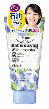ソフティモ ナチュサボン フェイスウォッシュ すっきりクリア 洗顔フォーム クリスタルサボンの香り