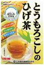 山本漢方 とうもろこしのひげ茶 (8g×20包) ノンカフェイン ツルハドラッグ