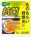 【第2類医薬品】メディズワン 小林薬品工業 抗菌 サルファアナロン目薬EX (15mL) 眼科用薬 ものもらい・結膜炎に ツルハドラッグ