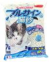 エムズワン CatLitter ブルーサインの猫砂 紙製 燃やせる トイレに流せる (7L) ペット用猫砂 ツルハドラッグ