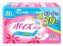 日本製紙 クレシア ポイズパッド ライト マルチパック 80cc 安心の中量用 (39