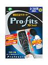 ピップ スポーツ 薄型圧迫サポーター プロ・フィッツ ふくらはぎ用 Mサイズ (2枚入) ツルハドラッグ
