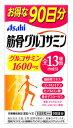 アサヒ 筋骨グルコサミン 90日分 (720粒) コラーゲン コンドロイチン 【送料無料】 【smtb-s】 ツルハドラッグ