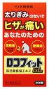 【第2類医薬品】太田胃散 ロコフィットGL (260錠) 防...