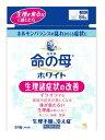 【第2類医薬品】小林製薬 女性薬 命の母ホワイト (84錠) ツルハドラッグ