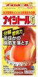 【第2類医薬品】【ポイント20倍】 小林製薬 ナイシトールG (168錠)