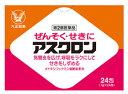 【第2類医薬品】大正製薬 アスクロン (24包) ぜんそく・せきに 咳止め 去たん ツルハドラッグ