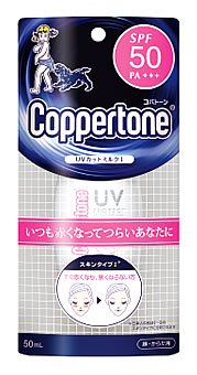 大正製薬 コパトーン UVカットミルク1 I SPF50 PA+++用乳液