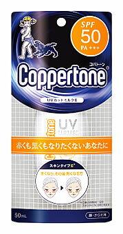 大正製薬 コパトーン UVカットミルク2 II SPF50 PA+++用乳液