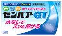 【第2類医薬品】大正製薬 センパアQT (6錠)15才以上用 乗り物酔い薬 ツルハドラッグ