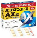 【第(2)類医薬品】【特売セール】 大正製薬 パブロンエース AX錠 (36錠) 総合かぜ薬 ツルハドラッグ