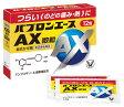 【第(2)類医薬品】大正製薬 パブロンエース AX微粒 (12包) 総合かぜ薬 ツルハドラッグ
