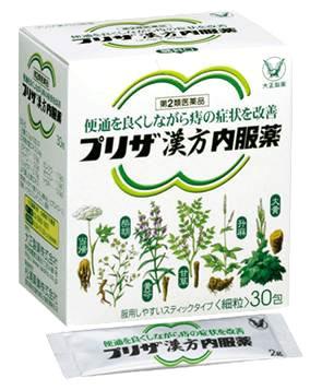 【第2類医薬品】大正製薬 プリザ漢方内服薬 (30包) 細粒 ツルハドラッグ