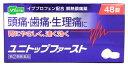 【第(2)類医薬品】メディズワン 小林薬品工業 ユニトップフ...