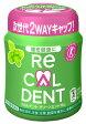 モンデリーズ・ジャパン リカルデント グリーンミント ガム 粒 ボトルR (140g) 特定保健用食品 トクホ