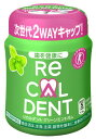 【特売セール】 モンデリーズ・ジャパン リカルデント グリーンミント ガム 粒 ボトルR (140g) 特定保健用食品 トクホ ツルハドラッグ