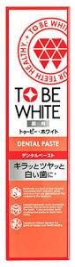 ネイチャー トゥービーホワイト デンタルペースト 歯磨き粉 ツルハドラッグ