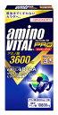 味の素 アミノバイタルプロ アミノ酸3600mg ワンデーパック 【顆粒状アミノ酸サプリメント】 (3本入り) ツルハドラッグ
