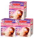 《セット販売》 花王 めぐりズム 蒸気でホットアイマスク ラベンダーセージの香り (14枚入)×3個セット 【kao6me1pl4】 ツルハドラッグ